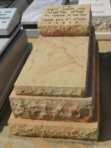 מצבת אבן סלייב